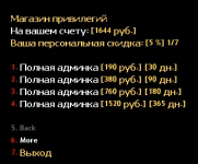 1614777337660.png