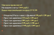 1614777749622.png